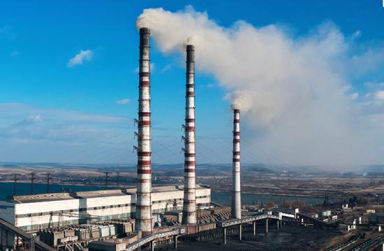 Inventario Nacional de Emisiones de Gases y Compuestos de Efecto Invernadero